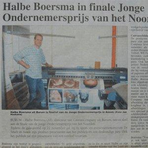 Halbe Boersma in finale jonge ondernemersprijs